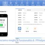 Guida all'utilizzo e all'installazione di PPHelper 2.0.0