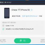 Come eseguire il Jailbreak Untethered di iOS 8.1.1 e iOS 8.1.2 |Guida