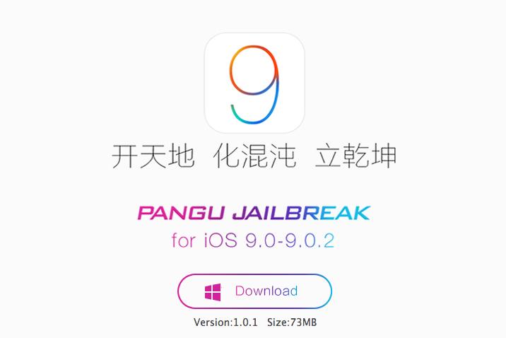 Come eseguire il jailbreak di iOS 9 con Pangu su tutti i dispositivi_appleidea