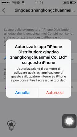 GBA4IOS, come avere un'emulatore compatibile con iOS 9 senza il Jailbreak_Profilo_3