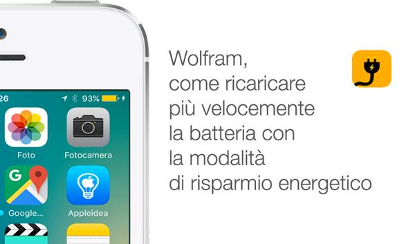 Wolfram,-come-ricaricare-più-velocemente-la-batteria-con-la-modalità-di-risparmio-energetico