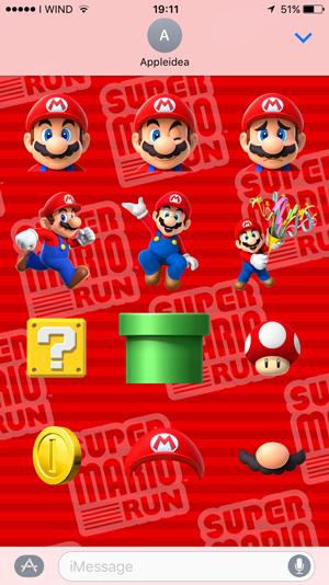 super-mario-run-stickers-sono-disponibili-sul-app-store-dedicato-agli-imessage_3